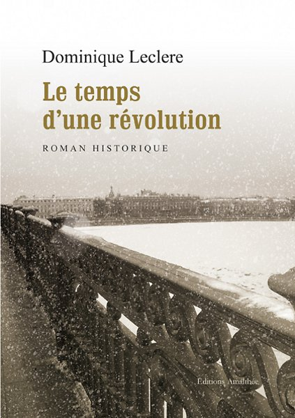 Le temps d'une révolution