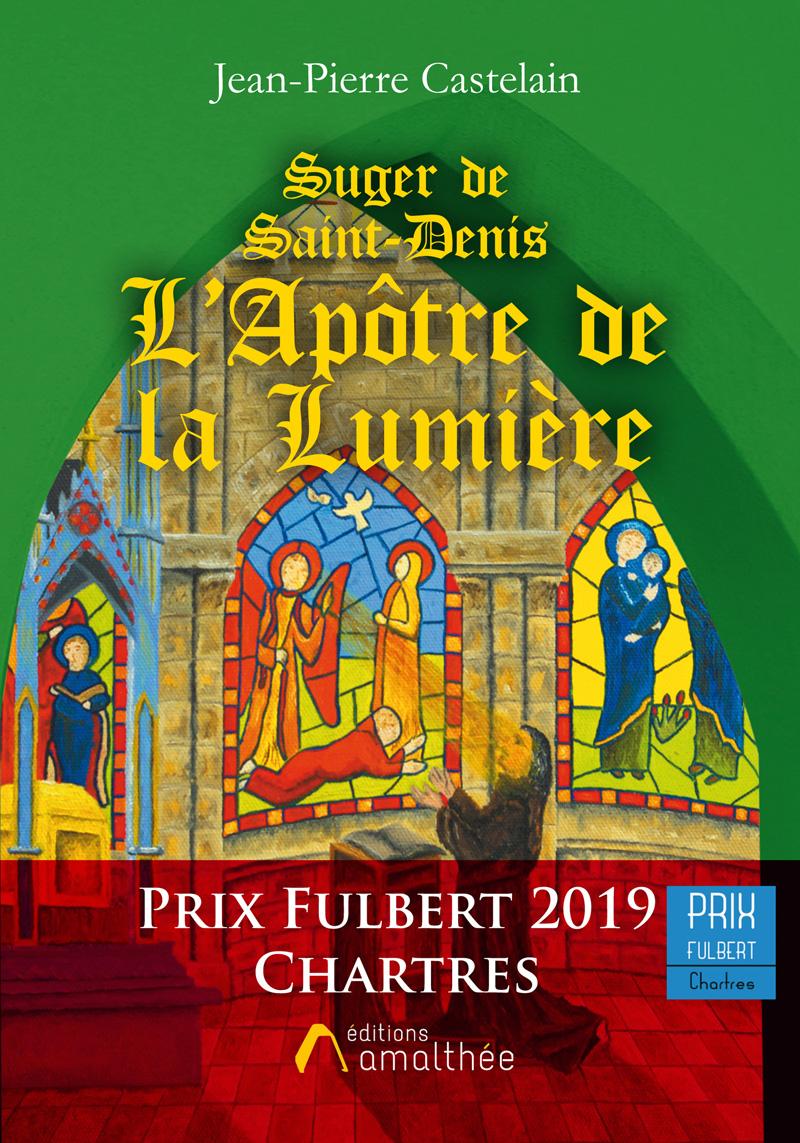 Suger de Saint-Denis, L'Apôtre de la Lumière (Juillet 2019)